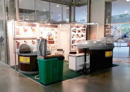 Выставка WasteTech 2017